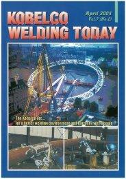 Kobelco Welding Today Vol.7 No.2 2004