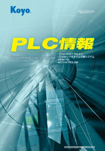 PLC Programming Software - 光洋電子工業