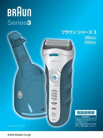 Series3 - Amazon S3