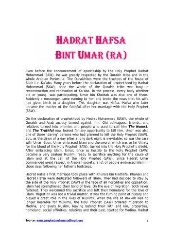 Hadrath Hafsa bint-e-Omer Farooq (R.A) - Prophet Muhammad ...