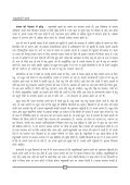 ečkqeD[kh ikyu % dke ,d ykHk vusd - Sameti.org - Page 2