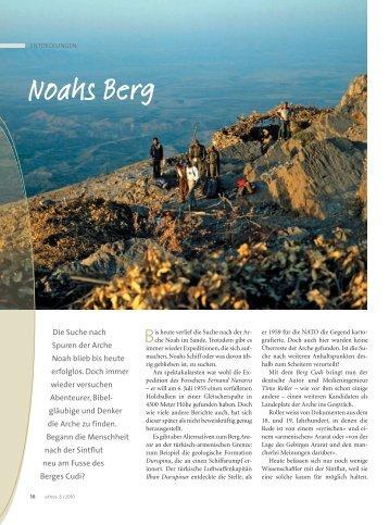 Nohas Berg - Ethos