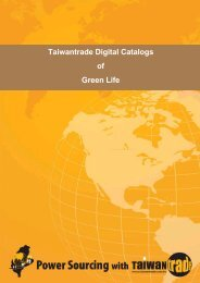 Taiwantrade Digital Catalogs of Green Life