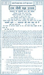 Untitled - Satyug Darshan Trust