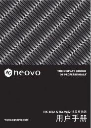 用户手册 - AG Neovo Service Website