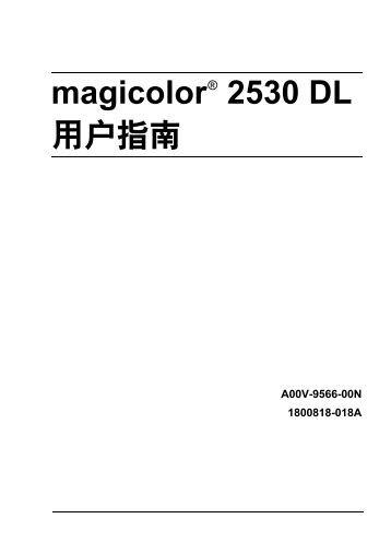 Magicolor 7450