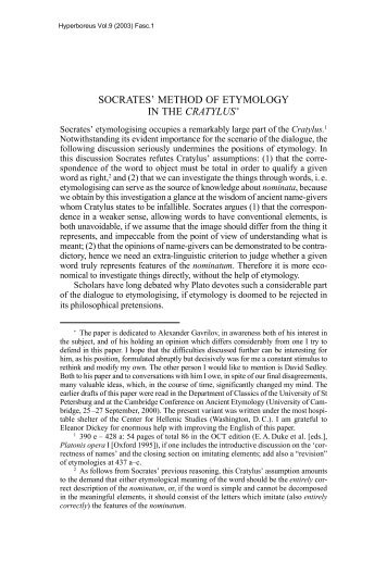 kierkegaard and wittgenstein essay Kierkegaard, wittgenstein, rule-following, philosophy, existentialism, self-knowledge, fear and trembling, dilemmas, inquiry, paradox.