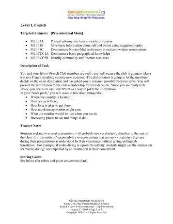 Presentational – Trip PowerPoint - GeorgiaStandards.org