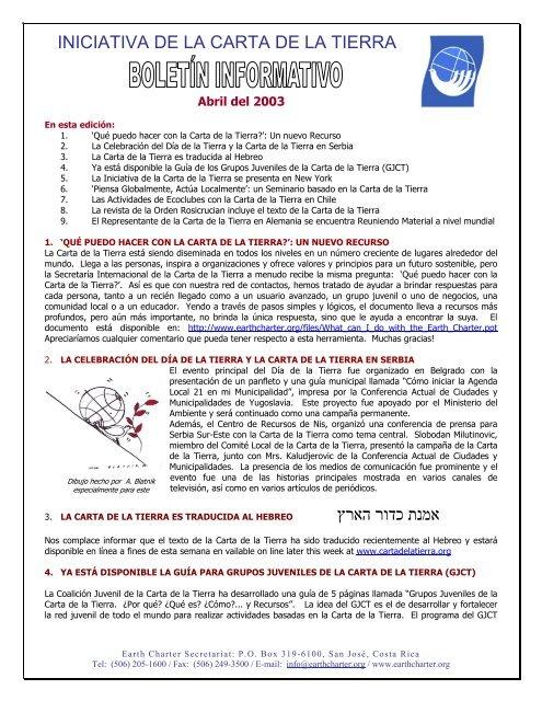 iniciativa de la carta de la tierra אמנת כדור הארץ - Earth Charter Initiative