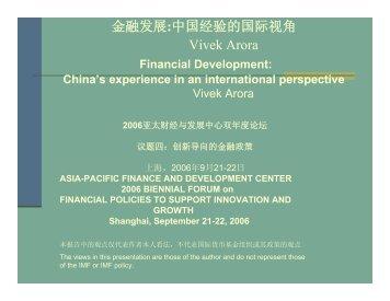Financial Development - IMF