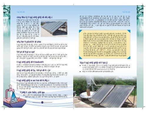 Details of Solar Water Heater - Delhi Transco Limited