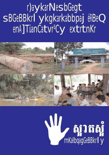 KJDA-Investigative Report on Logging-Khmer.pdf - Pact Cambodia