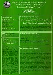 Majlis Khuddamul Ahmadiyya Newcastle Monthly Newsletter ...