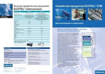 Basic brochure ECOTEL multichannel