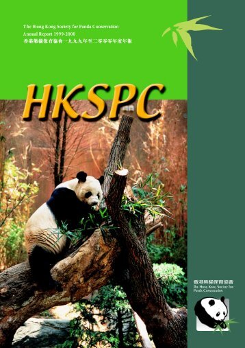 The Hong Kong Society for Panda Conservation Annual Report ...