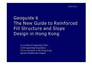 Guide to reinforced fill structure and slope design 1, Jones