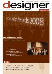 The eighth issue March 2008, (1.25 MB) - Booria Textile CAD/CAM ...