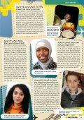 DurchSTARTen - Planet Beruf.de - Seite 2