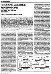 Page 1 Page 2 Page 3 Page 4 Page 5 Page 6 لهسا سبل مل لمل جاو .ال ...