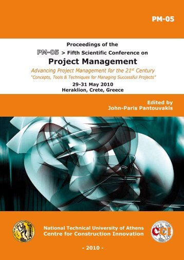 Project Management (PM-05)