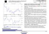 Raport za 02 2013ros.pdf - Progress Holding Sp. z oo