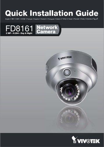 Cover [FD8161]_Outline - CCTV Cameras