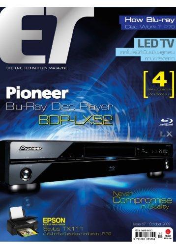 PQLS Jitter-Free Transfer via HDMI - Pioneer