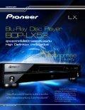 PQLS Jitter-Free Transfer via HDMI - Pioneer - Page 2