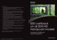 50 cashback on all 2010 HD Handycam® models - Wex Photographic