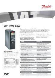 VLT® HVAC Drive - Danfoss