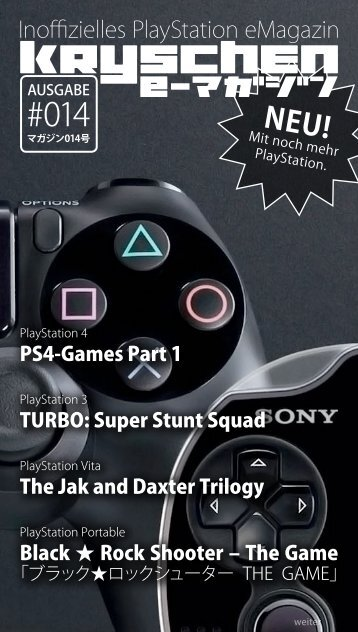 Inoffizielles PlayStation eMagazin KRYSCHEN #014