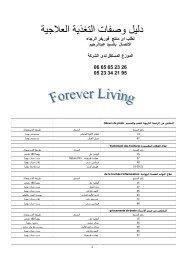 forever living - Free