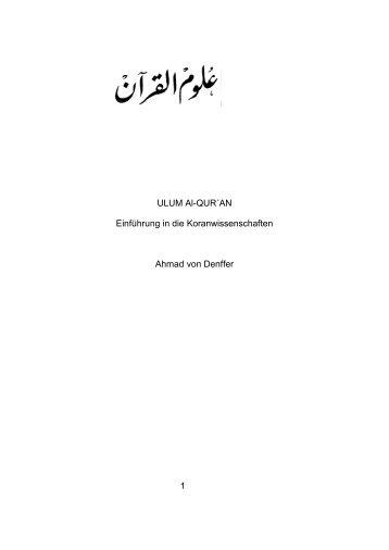 `ULUM Al-QUR´AN - Way to Allah