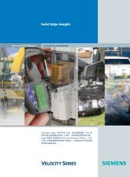 Solid Edge Insight - Siemens PLM Software