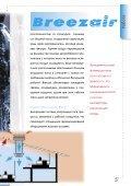 wersja rosyjska.indd - Page 5