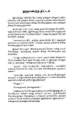 Thirukural Stories In Pdf