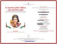 Sri Skanda Jyoti Vidhana Raja Upachara Puja - Skandagurunatha.org