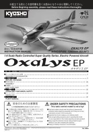 P01(Oxalys EP) [更新済み].ai - Kyosho