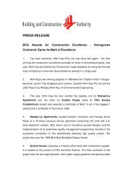 PRESS RELEASE - Building & Construction Authority