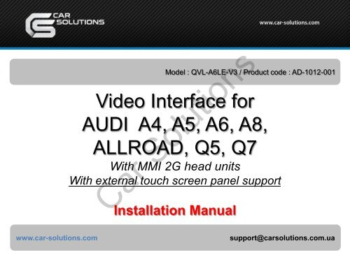 Manual for Audi MMI 2G car video interface - GSM Server com
