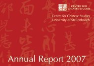 CCS_Annual Report_2007.pdf - The Centre for Chinese Studies
