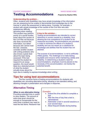 Testing accommodations essay