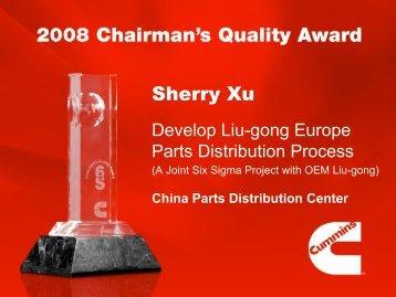 Sherry Xu - Cummins