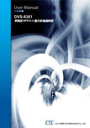 DVS-8301 - CTC Union Technologies Co.,Ltd.