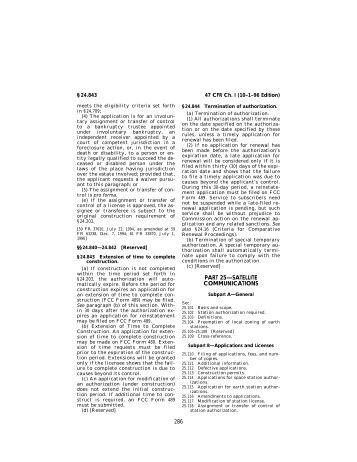 47CFR, Part 25 - Granite Island Group