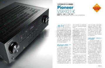 Vsx 84txsi pioneer vsx 921 k fandeluxe Gallery