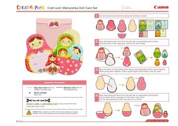 Craft card: Matryoshka Doll Card Set