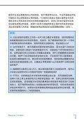 行为准则[PDF] - Chem-Trend - Seite 7
