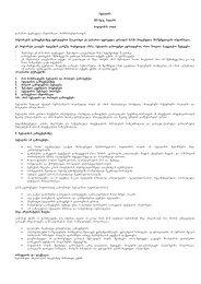 betadini 100 mg/g, malamo povidonis iodi danarTi furceli: informacia ...