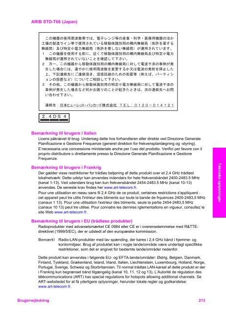 Brugervejledning - Hewlett Packard